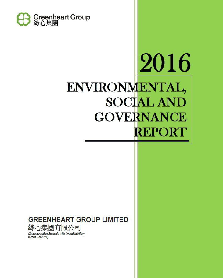 2016 Environmental, Social and Governance Report