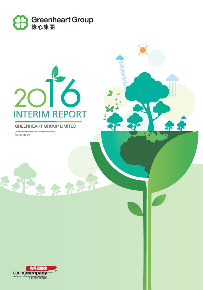 2016 INTERIM REPORT