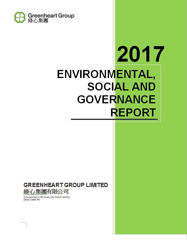 2017 Environmental, Social and Governance Report