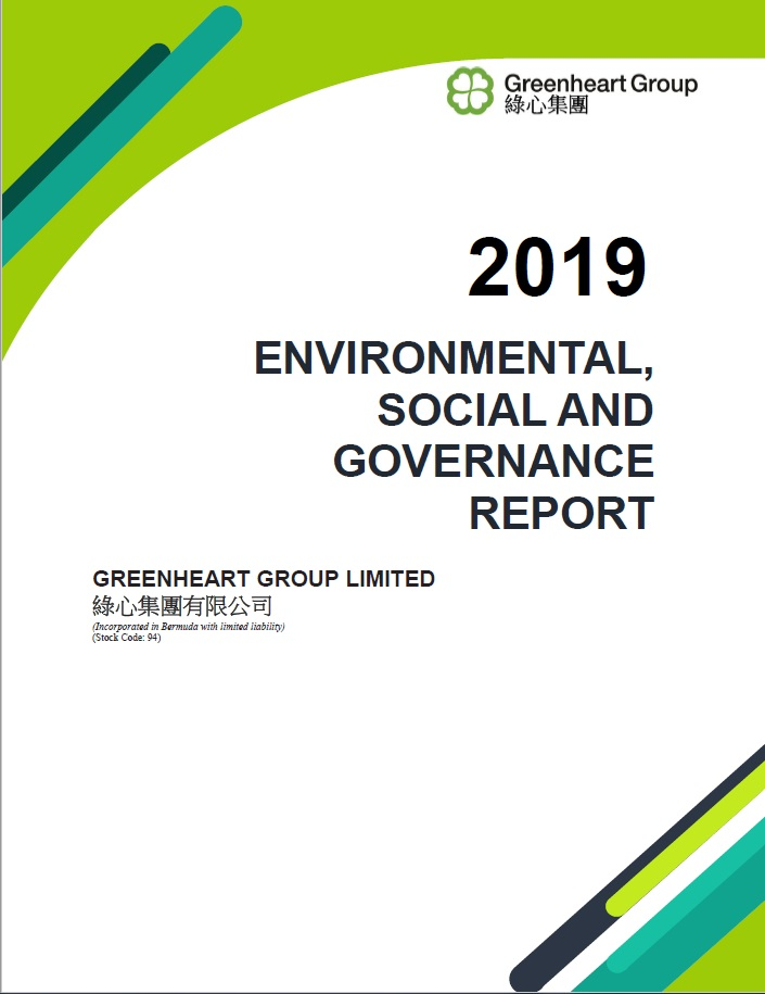 2019 ENVIRONMENTAL, SOCIAL AND GOVERNANCE REPORT