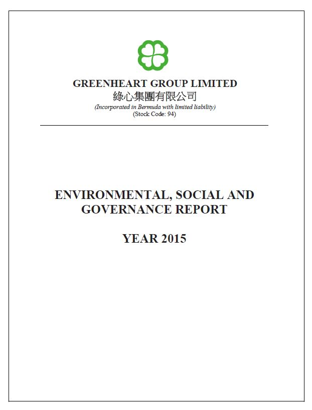 2015 Environmental, Social and Governance Report